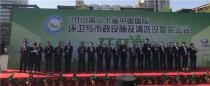 中联环境新能源设备助力首都打赢蓝天保卫攻坚战