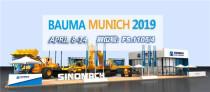【2019德国宝马展】国机重工在慕尼黑 等你来约!