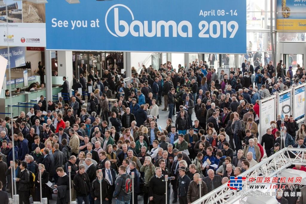 德国bauma 2019:电动设备炫酷未来  行业趋势彰显