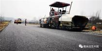建设美丽新乡村,戴纳派克明星组合助力加速皖中路政建设