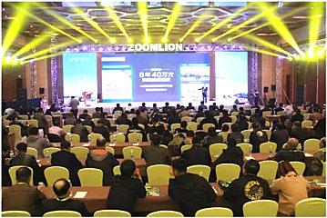 中联重科混凝土机械全国巡展沈阳站获上亿订单