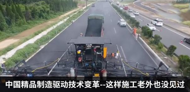 中国精品制造驱动技术变革--这样施工老外也没见过