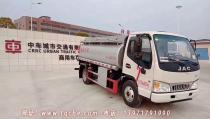 厦工楚胜:江淮康铃蓝牌4吨供液车