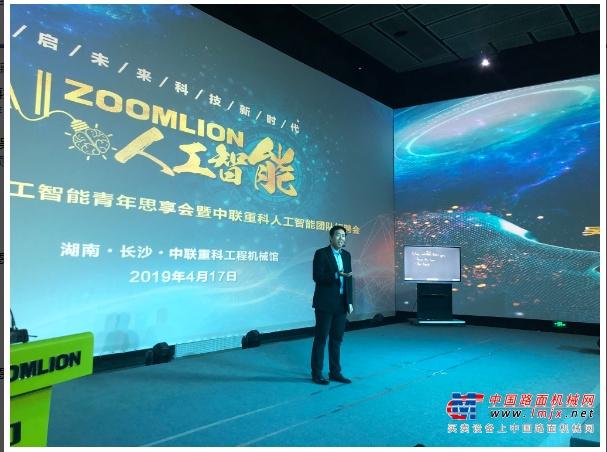 中联重科AI布局再提速  吴恩达为其打造全球领先AI团队