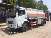 厦工楚胜:东风多利卡8.3方甲醇罐式运输车