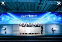 深耕百年传动 采埃孚商用车自动挡变速箱首次落户中国