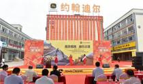 广西岩迪机械有限公司乔迁新址 开启发展新篇章