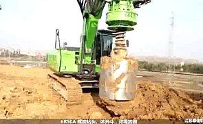 泰信机械小旋挖钻机不同工法施工合集