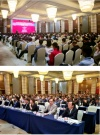 英达:中国公路学会养管分会第三届理事大会召开,施伟斌连任副理事长