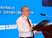 安叉集团总经理杨安国:专注主业 提质增效 坚定不移践行高质量发展理念