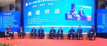 聚焦第十七届工程机械发展高层论坛,大咖热议新变化、新挑战、新发展