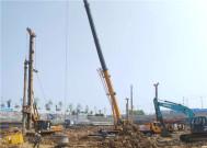 又是群机作战,徐工旋挖钻机助力安徽省立医院项目