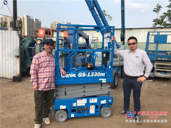 香港高辉租赁采购首批Genie® GS™-1330m