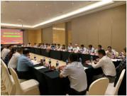 国际大口径工程井(桩)协会 第六届第四次理事会议召开