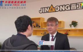 德国宝马展专访晋工亚搏直播视频app高层领导
