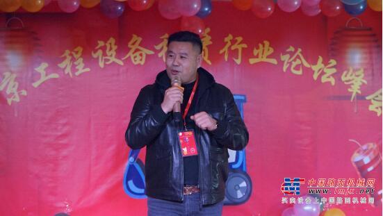 """""""四哥""""马松林:豪情重义,领军北京工程机械圈"""