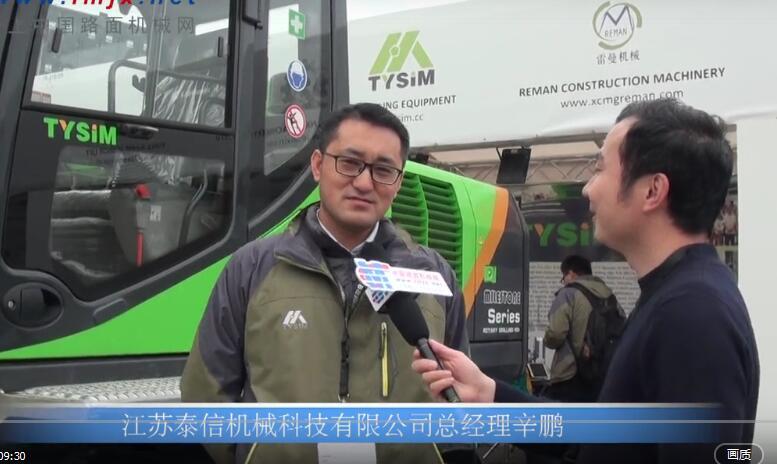 德国宝马展专访泰信机械总经理辛鹏