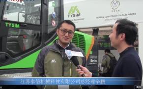 德国宝马展专访泰信亚搏直播视频app总经理辛鹏