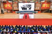 【五四百年】方圆集团纪念五四运动100周年大会举行