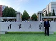 英达:施伟斌在清华大学演讲:生逢其时有机会改变世界,何其幸运!