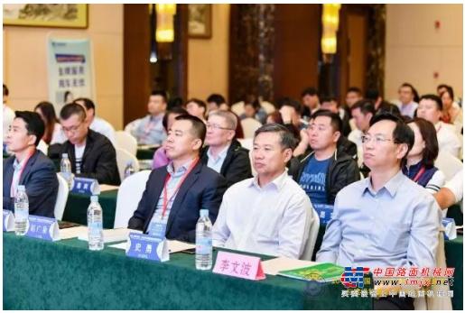 享租设备协办雄安新区工程建设创新论坛,承接中国起重设备智能管控研发基地