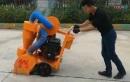 闽科CQFJ-5除尘式清缝机施工视频