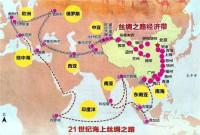 """""""一带一路""""倡议六周年 西筑80余套设备助力沿线6大经济走廊齐发展"""