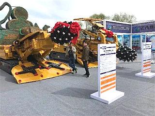徐工基础:又有两款新产品,精彩亮相国际煤博会