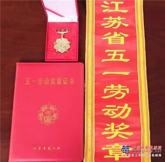 英达科技集团董事长施伟斌荣获江苏省五一劳动奖章