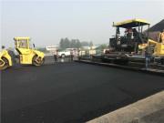 洛阳天泽:品质为匙  为洛阳市道路建设奉献更多精品工程