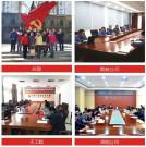 国机重工集团 :提升支部书记水平 筑牢基层战斗堡垒