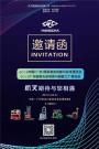 杭叉诚邀您参加2019广州国际物流装备与技术展览会
