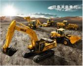 【中国品牌日】中国品牌 世界共享:山东临工用品牌魅力彰显中国制造