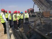 中国建筑集团领导到济青改扩建三标二工区施工现场视察