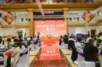 方圆集团董事局主席高秀任厂长39周年座谈会举行