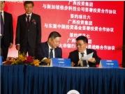 柳工和大华银行续签合作备忘录, 深化柳工在东南亚区域的市场金融业务