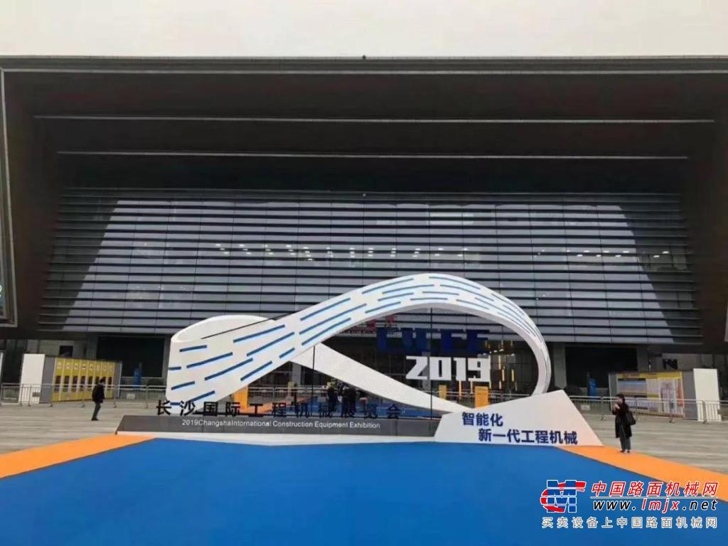 【2019长沙国际工程机械博览会】中联环境智能制造彰显湘军风范