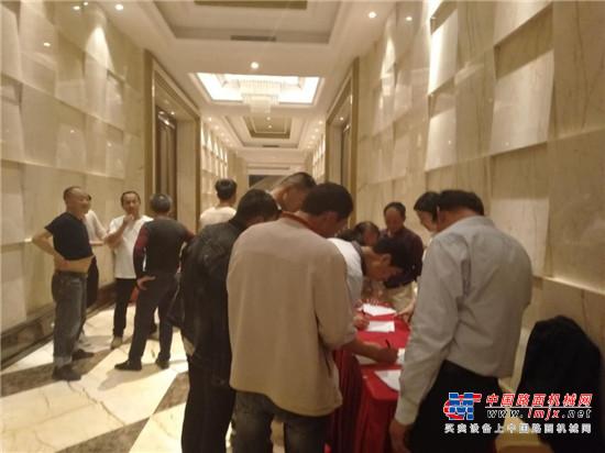 约翰迪尔2019经销商展会在湖北京山市顺利召开
