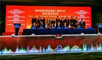 柳工与大华银行签署合作备忘录 , 深化柳工东南亚市场金融业务