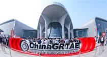 柳工叉车亮相第十届中国(广饶)国际轮胎汽配展览会