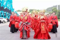 520甜蜜暴击!七十对眷侣在山河智能举办集体婚礼
