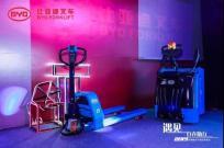 中国家电网 | 比亚迪叉车能为家电物流市场带来什么?