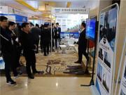 齐聚上海,共襄盛事 第九届中国国际桩与深基础峰会隆重召开