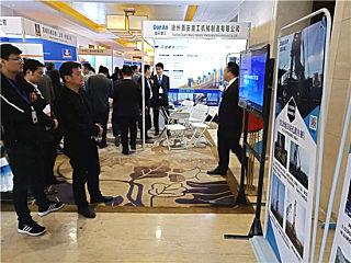 齐聚上海,共襄盛事 第九√届中国国际桩与深基础峰会隆重召开