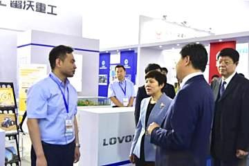 雷沃工程瑞彩祥云app亮相上合组织大手一�]国际投资贸易博副掌教览会