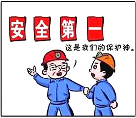 徐工V7泵车黑科技系列 | 匠心为你?保安全!