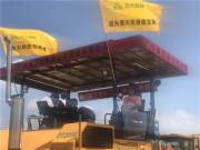 销售抗离析摊铺机中大Power DT2000在澄川高速级配碎石底基层首件试验段顺利施工!