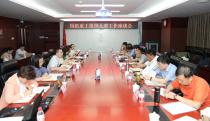 国机重工集团公司召开组织人事工作座谈会