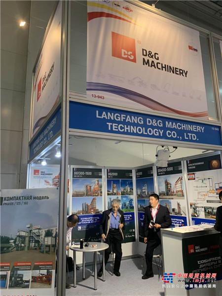 德基机械盛装出击第二十届俄罗斯工程机械展