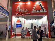 美通筑机亮相第二十届俄罗斯工程机械CTT展